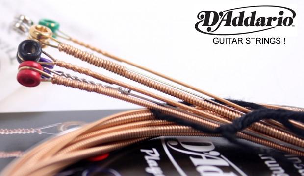 free d addario guitar string giveaway tampa guitar teacher guitar lessons in tampa florida. Black Bedroom Furniture Sets. Home Design Ideas